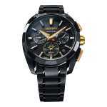 Seiko Astron GPS Solar Kintaro Hattori 160th Anniversary Limited Edition Watch