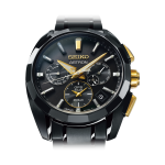 Seiko Asteron Anniversary Watch Face 2020 1083x1083